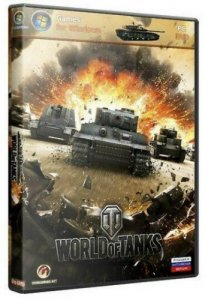 Мир Танков / World of Tanks [v0.8.10] (2010) PC | Лицензия