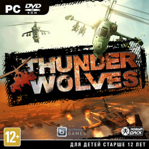 Thunder Wolves [v 1.0u1] (2013) PC | Steam-Rip