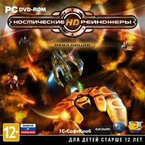 Space Rangers HD: A War Apart (2013) PC | RePack
