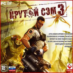 Крутой Сэм 3 / Serious Sam 3 (2011) PC