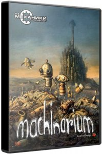 Машинариум / Machinarium (2009) PC | Repack от R.G. Механики
