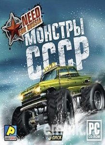 Need for Russia: Монстры СССР (2010) PC