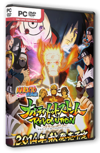 NARUTO SHIPPUDEN: Ultimate Ninja STORM Revolution (2014) PC | Лицензия