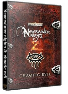 Neverwinter Nights 2 - Complete Edition (2006) PC | Лицензия