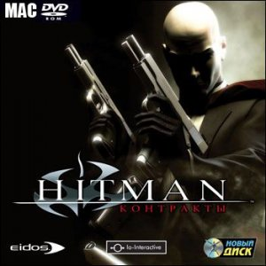 Hitman Contracts (2007) MAC