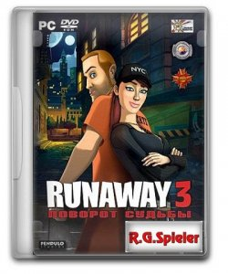 Runaway 3: Поворот судьбы / Runaway: A Twist of Fate (2010) PC | RePack от R.G.Spieler