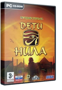 Вечные города: Дети Нила / Immortal Cities: Children of the Nile (2005) PC | Repack от Fenixx