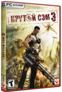 Крутой Сэм 3: BFE / Serious Sam 3: BFE (2011) PC | RePack от FitGirl