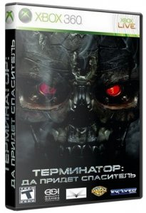 Terminator Salvation The Video Game (2009) XBOX360