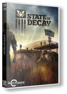 State of Decay: Year One Survival Edition (2015) PC | RePack от R.G. Механики