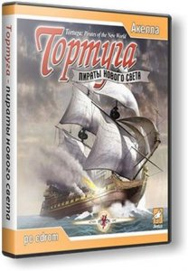 Тортуга: Пираты Нового Света / Tortuga: Pirates of the New World (2003) PC | RePack от MAJ3R