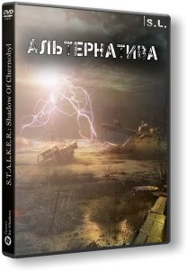S.T.A.L.K.E.R.: Shadow of Chernobyl - Альтернатива (2017) PC | RePack by SeregA-Lus