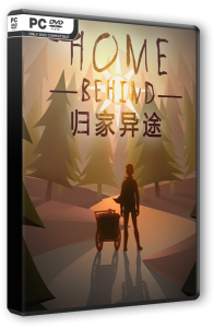 Home Behind (2016) PC | Лицензия
