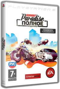 Burnout Paradise: The Ultimate Box (2009) PS3 | RePack by PURGEN