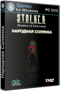 S.T.A.L.K.E.R.: Shadow of Chernobyl - Народная Солянка 2016 (2017) PC | RePack by CRAMER