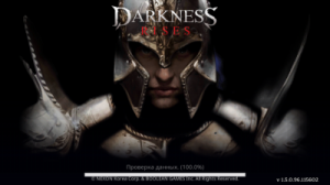 Darkness Rises (2018) Android