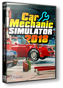 Car Mechanic Simulator 2018 (2017) PC | RePack от R.G. Механики