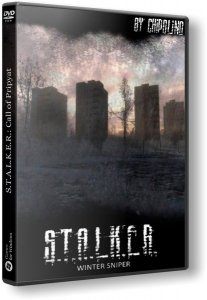S.T.A.L.K.E.R.: Call of Pripyat - Зимний Снайпер (2018) PC | RePack by Chipolino