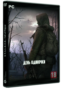 S.T.A.L.K.E.R.: Call of Pripyat - День одиночки (2020) PC | RePack by Geo