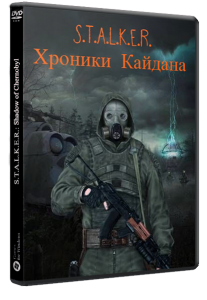 S.T.A.L.K.E.R.: Shadow of Chernobyl - Хроники Кайдана (2020) PC | RePack by Geo