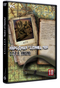 S.T.A.L.K.E.R.: Shadow of Chernobyl - Народная Солянка 2016 OGSR Engine (2020) PC | RePack by SpAa-Team