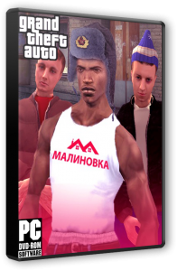 GTA / Grand Theft Auto: San Andreas - Malinovka RP [+ MP] (2020) PC
