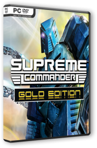 Supreme Commander: Gold Edition (2007) PC | RePack от FitGirl